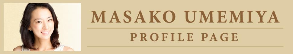 MASAKO UMEMIYA PROFILE PAGE