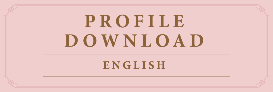 PROFILE DOWNLOAD ENGLISH